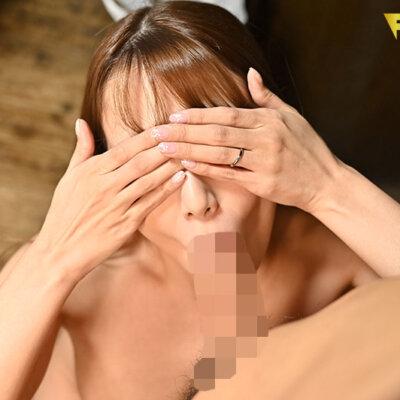 突然濡れて…ぐしょ透け姿と素顔を晒して犯され続けた人妻 友田彩也香Vol.1